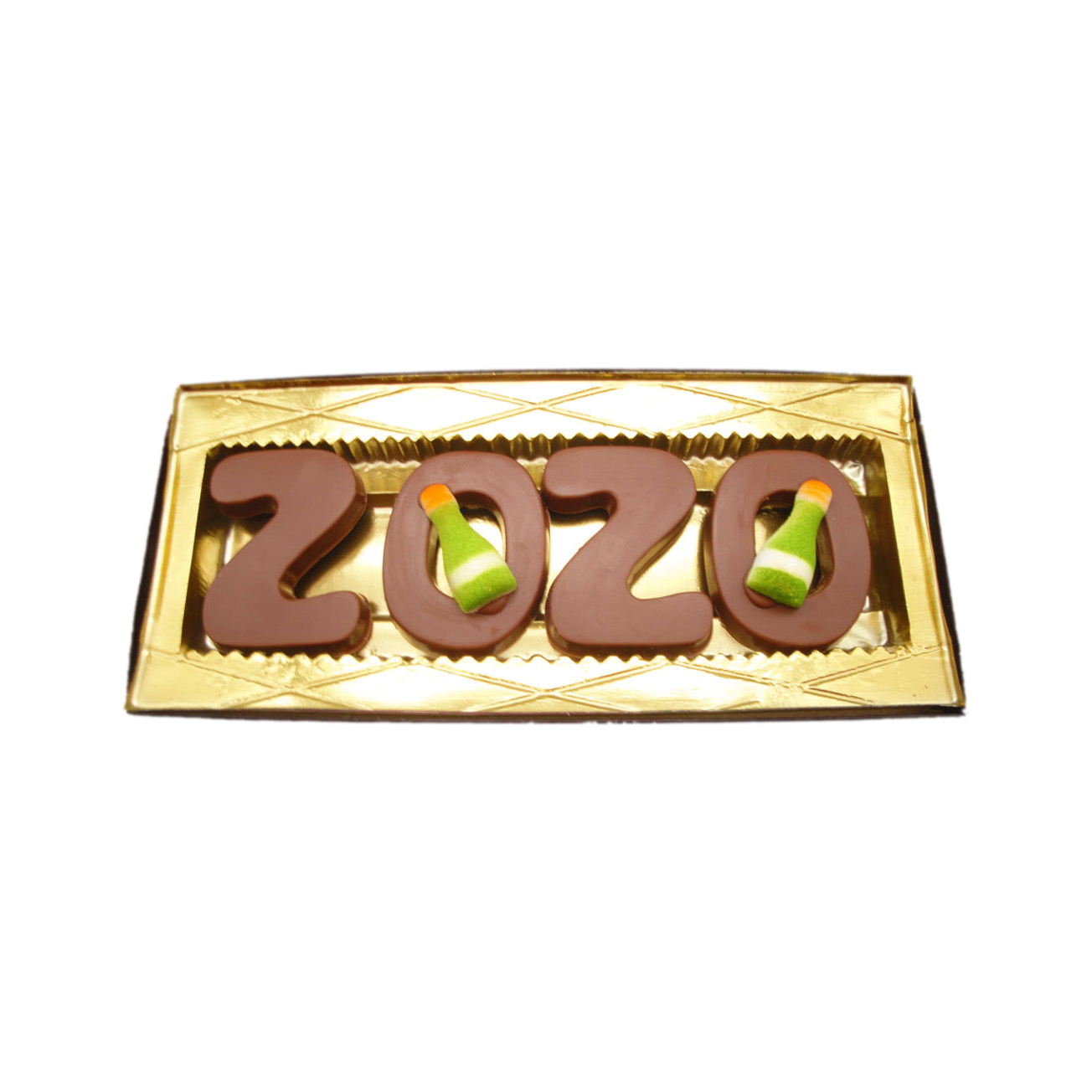 2020 gift box 2